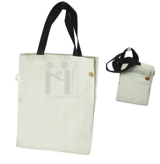กระเป๋าผ้าดิบพับเก็บได้ กระเป๋าทรงกล่องติดกระดุม