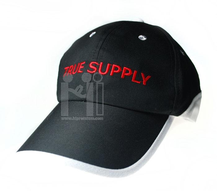 หมวกแก๊ปตัดต่อสี