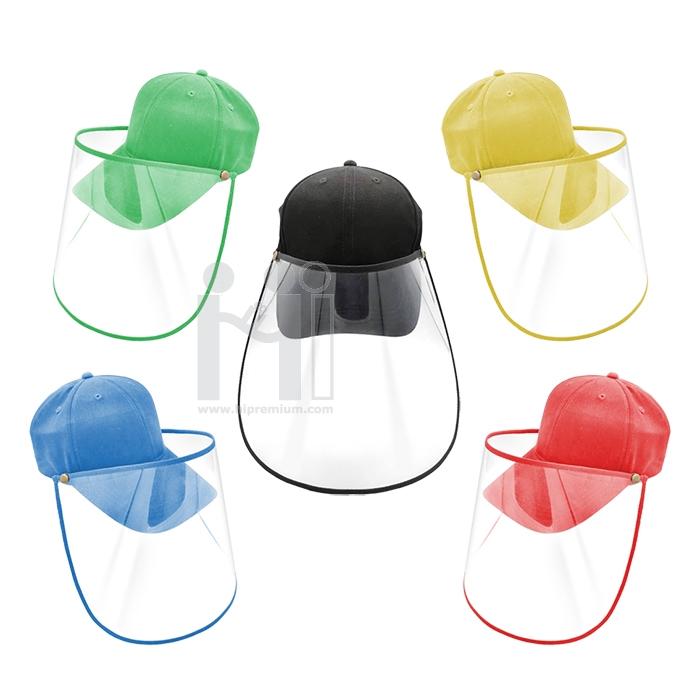 หมวกป้องกันเชื้อโรค ทำโลโก้ตามสั่งหมวกแก๊ปกันเชื้อโรคสั่งทำ