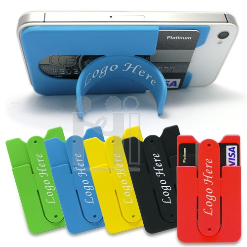 ซองและขาตั้งซิลิโคนติดโทรศัพท์มือถือ<br>Silicone Mobile Card Pocket with a Phone Stand