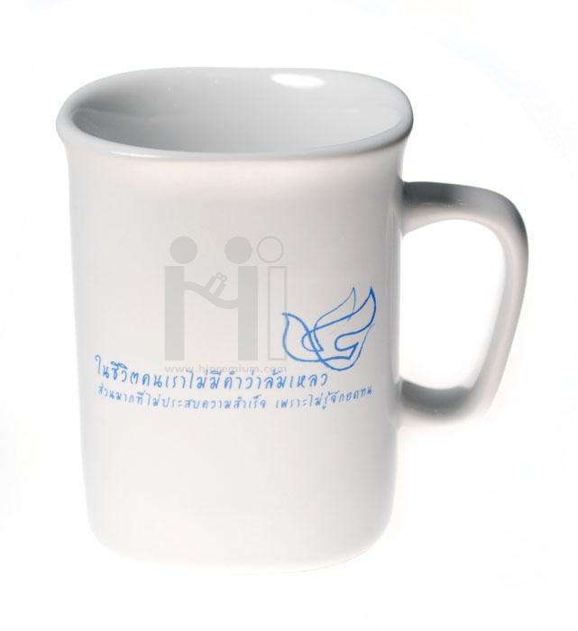 แก้วมักทรงเหลี่ยม แก้วกาแฟเซรามิกมัค