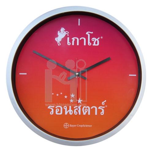 นาฬิกาแขวนกลม  13  นิ้ว ขอบพลาสติก
