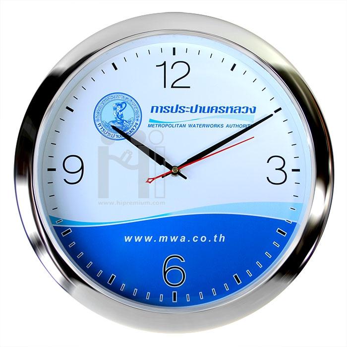 นาฬิกาแขวนผนังใหญ่ 15 นิ้ว ขอบเงินเงา