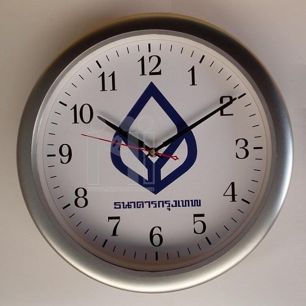 นาฬิกาแขวนผนังใหญ่ 15 นิ้ว ขอบเงินด้าน