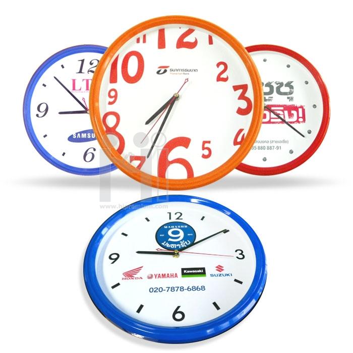 นาฬิกาแขวนกลม 12.5  นิ้ว ขอบพลาสติกเลือกสีได้