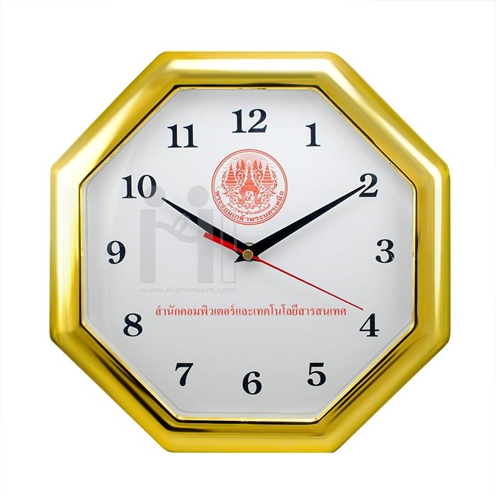 นาฬิกาแขวนแปดเหลี่ยม  11  นิ้ว ขอบชุบสีเงินหรือสีทอง(เงา)