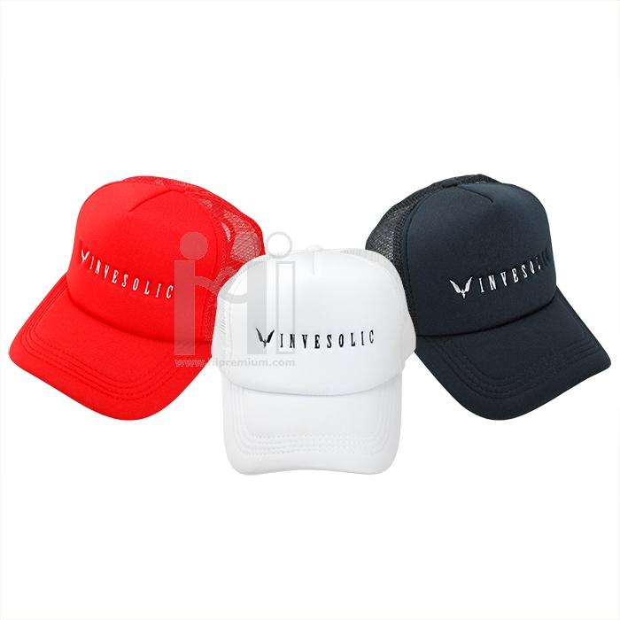 หมวกแก๊ปตาข่ายสีเดียว