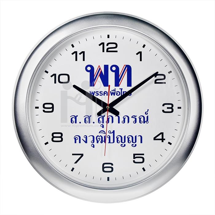 นาฬิกาแขวนใหญ่ 18นิ้ว