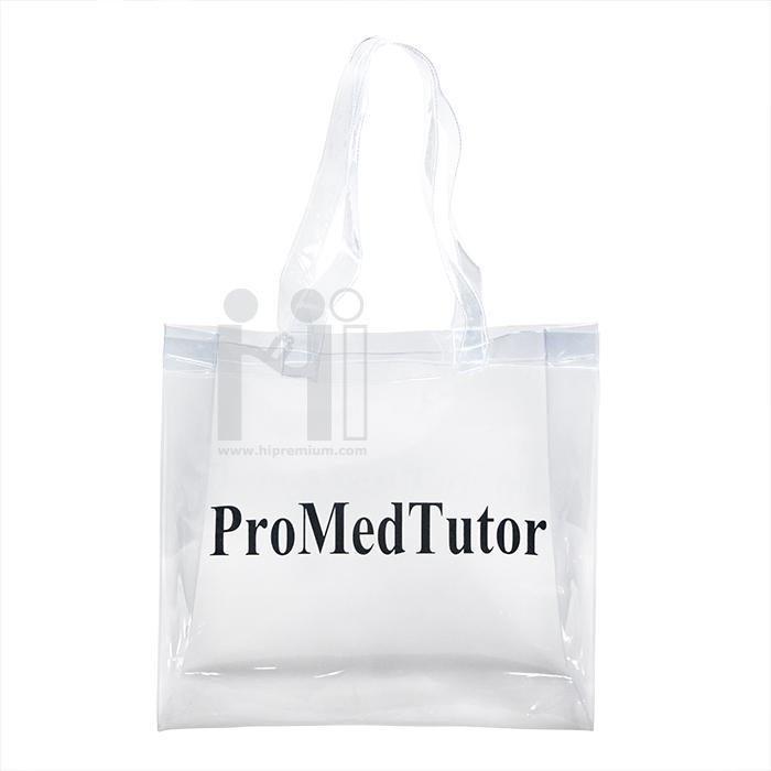 กระเป๋า PVC ใส