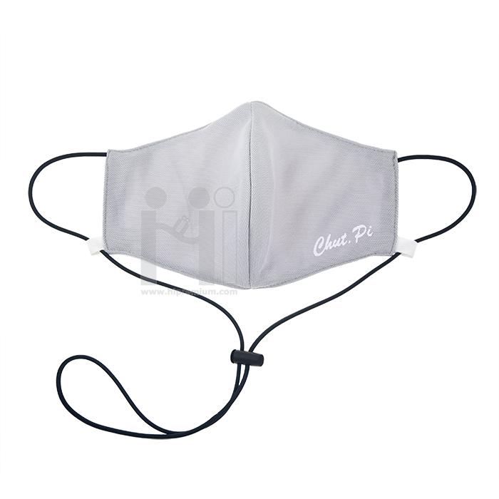 Mask หน้ากากผ้ามีสายคล้องคอปรับได้