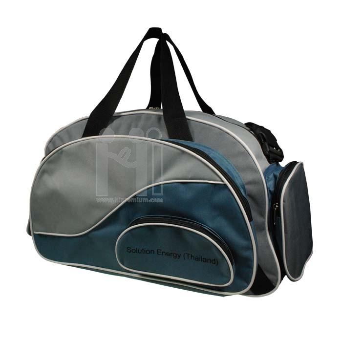 กระเป๋าเดินทาง หจก. โซลูชั่น เอ็นเนอยี่