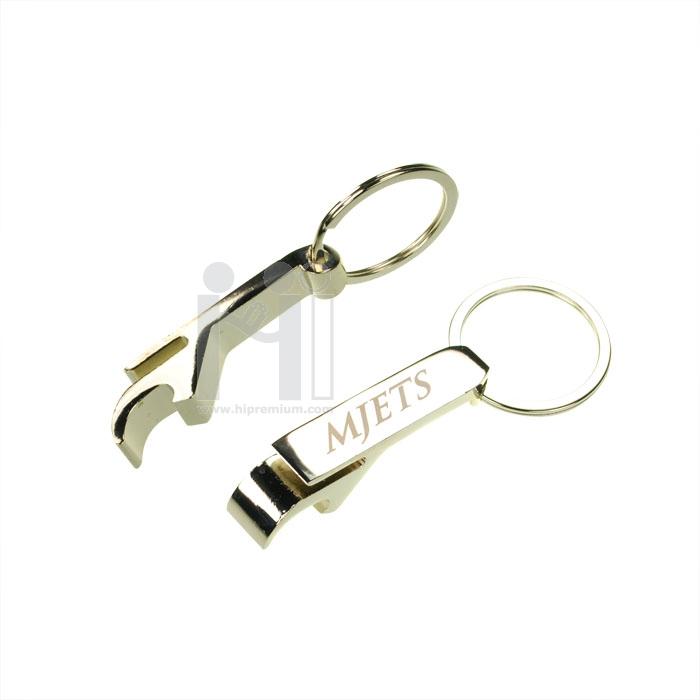 ชุดกล่องพวงกุญแจที่เปิดขวด