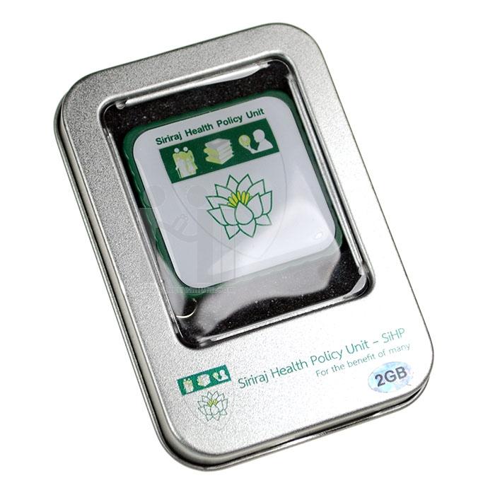 กล่องแฟลชไดร์ฟ หน่วยวิจัยเพื่อขับเคลื่อนนโยบายสุขภาพ
