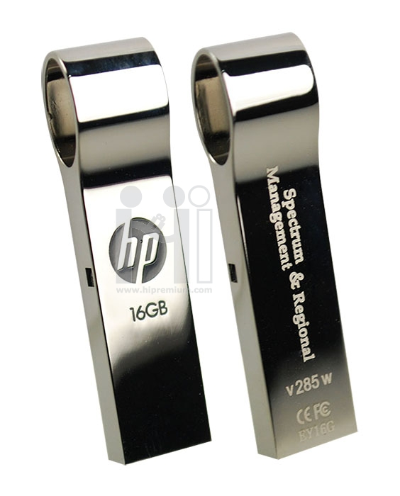 Flash Drive HP สำนักงาน กสทช. (สำนักงานใหญ่)