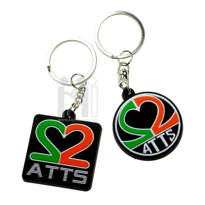 พวงกุญแจยาง ATTS