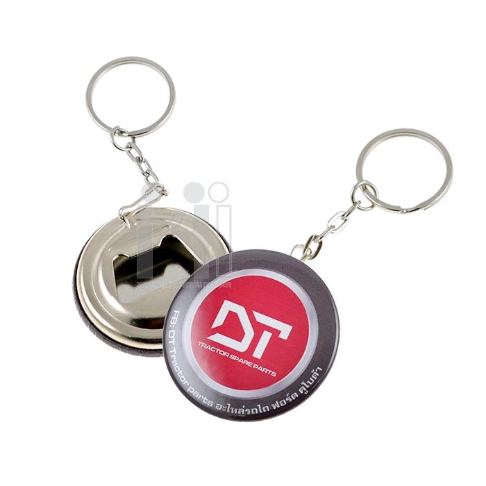 พวงกุญแจที่เปิดขวด
