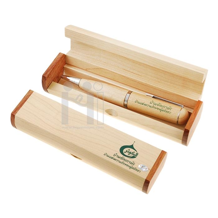 กล่องไม้ใส่แฟลชไดร์ฟปากกา