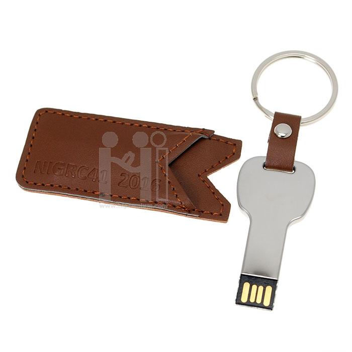 แฟลชไดร์ฟกุญแจพร้อมซองเก็บ