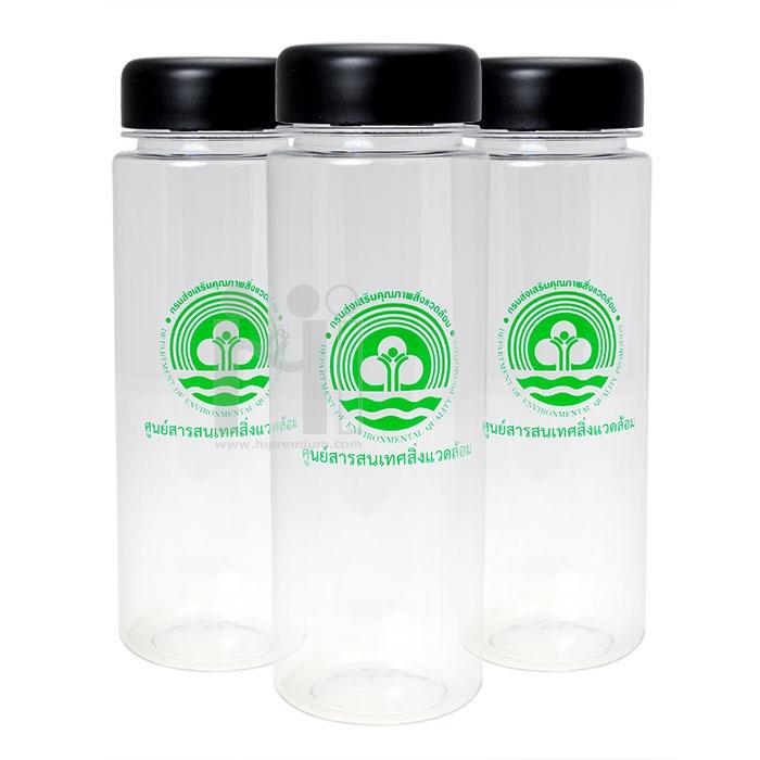 กระบอกน้ำพลาสติก กรมส่งเสริมคุณภาพสิ่งแวดล้อม