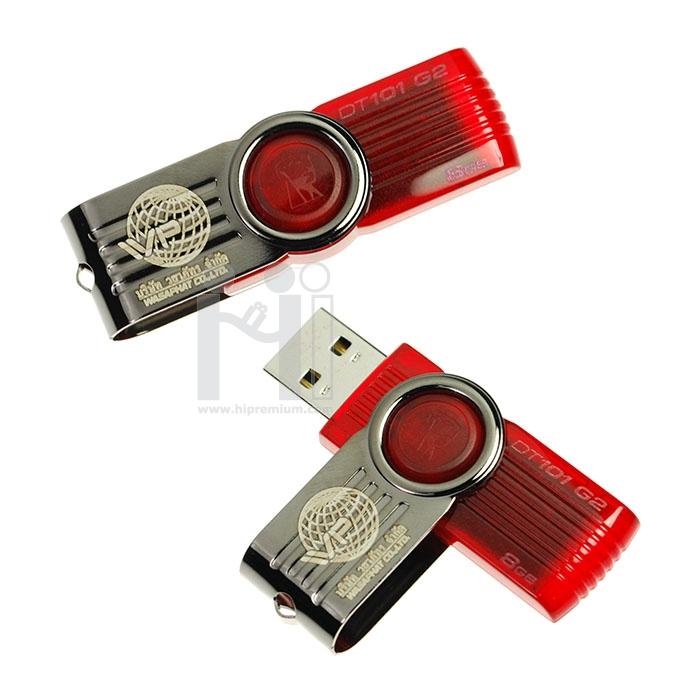 Flash Drive คิงส์ตัน
