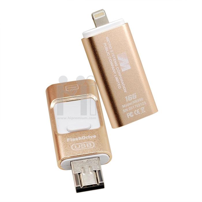 OTG i-Flash Drive