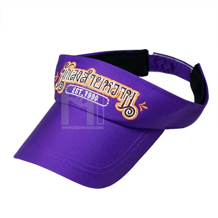 หมวกแก๊บไวเซอร์