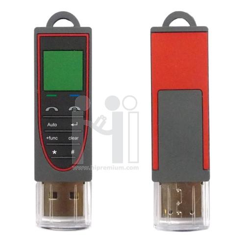 USB Flash Drive แฟลชไดร์ฟรูปโทรศัพท์มือถือ