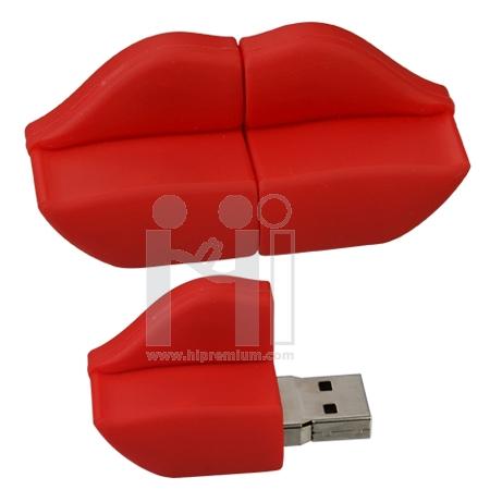 แฟลชไดร์ฟโซฟารูปปาก <br> Fancy USB Flash Drive