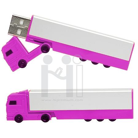 USB Flash Drive แฟลชไดร์ฟรูปรถบรรทุก