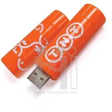 USB Flash Drive แฟลชไดร์ฟบิดได้