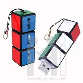 Rubik USB Flash Drive แฟลชไดร์ฟรูบิค