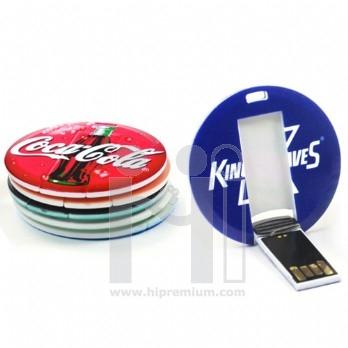 Mini Credit Card USB Flash Drive แฟลชไดร์ฟการ์ดกลม เครดิตการ์ดแฟลชไดร์ฟวงกลม