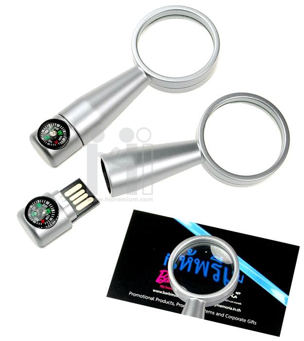 Flash Drive 3in1 แฟลชไดร์ฟแว่นขยาย,เข็มทิศในตัว