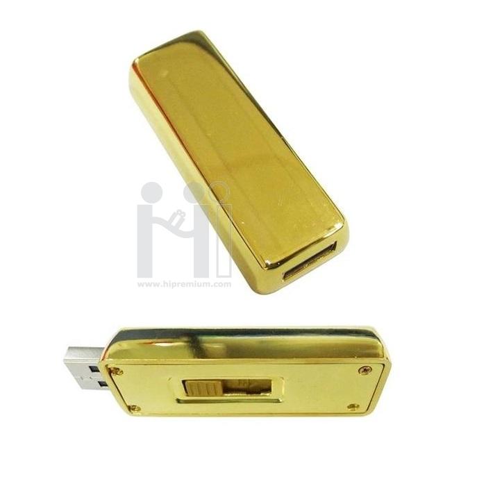 Flash Drive โลหะ แฟลชไดรฟ์ทองคำ แฟลชไดร์ฟทองแท่ง