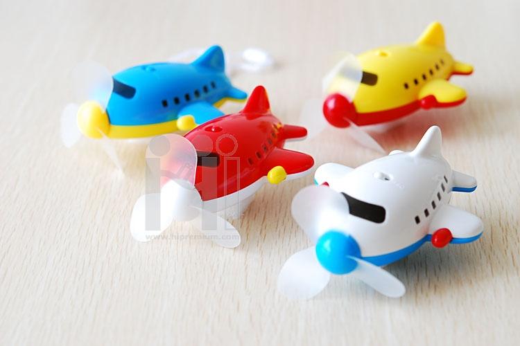 พัดลมมือถือ พัดลมรูปเครื่องบิน