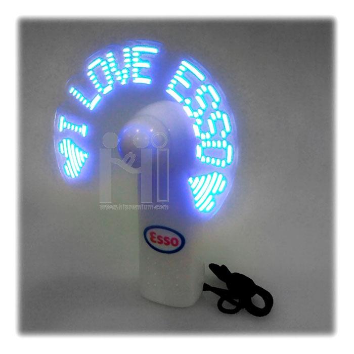 พัดลมมือถือ มีแสงไฟโชว์ข้อความตามสั่งได้<br>  พัดลมพกพาแสดงข้อความ พัดลมข้อความ