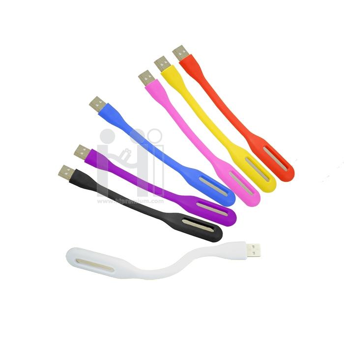 โคมไฟ USB ดัดโค้งงอได้