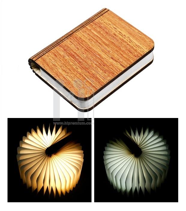 โคมไฟหนังสือ โคมไฟสมุดพรีเมี่ยม