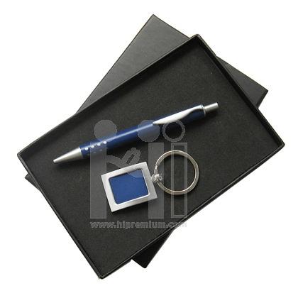 ชุดกล่องของขวัญกิ๊ฟเซ็ท Gift Set<br>ปากกา,พวงกุญแจโลหะ