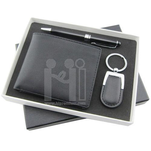 ชุดกล่องของขวัญกิ๊ฟเซ็ท Gift Set<br>กระเป๋าเงิน,ปากกา,พวงกุญแจหนัง