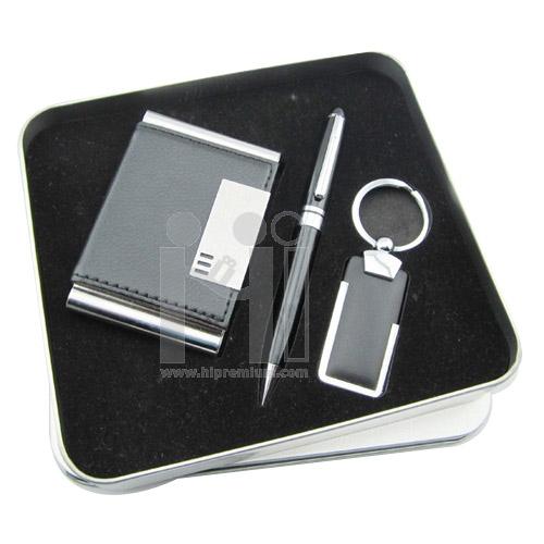 **Out Of Stock**<br>ชุดกล่องของขวัญกิ๊ฟเซ็ท Gift Set<br>กล่องนามบัตร,ปากกา,พวงกุญแจหนัง