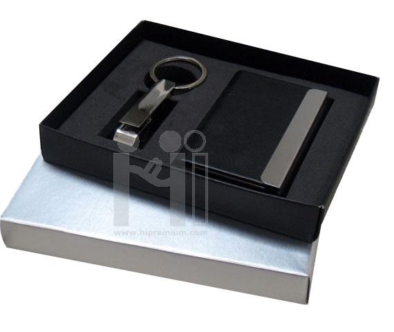 ชุดกล่องของขวัญกิ๊ฟเซ็ท Gift Setกล่องใส่นามบัตรและพวงกุญแจที่เปิดขวดสั่งขั้นต่ำ 100 ชุด