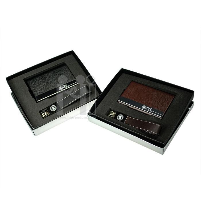 ชุดกล่องของขวัญกิ๊ฟเซ็ท Gift Setกล่องใส่นามบัตรและพวงกุญแจหนังสั่งขั้นต่ำ 100 ชุด