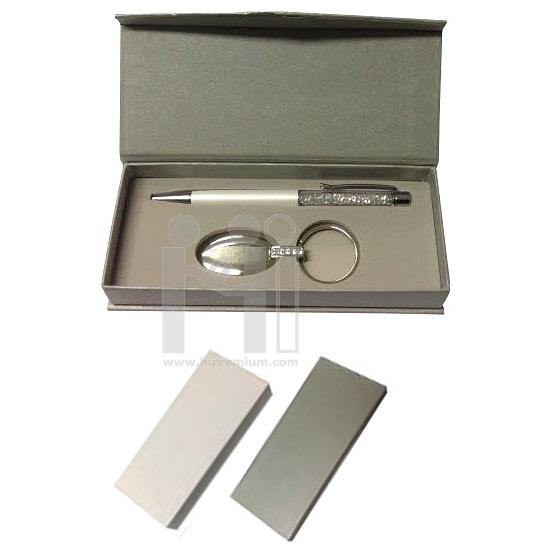 ชุดกล่องของขวัญกิ๊ฟเซ็ท Gift Setปากกาคริสตัลและพวงกุญแจสั่งขั้นต่ำ 100 ชุด
