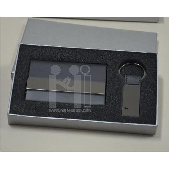 ชุดกล่องของขวัญกิ๊ฟเซ็ท Gift Setกล่องใส่นามบัตรและพวงกุญแจหนังเทียมสั่งขั้นต่ำ 100 ชุด