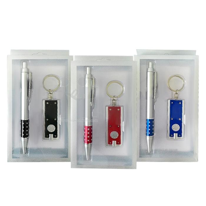 ชุดกล่องของขวัญกิ๊ฟเซ็ท Gift Setพวงกุญแจไฟฉายและปากกาลูกลื่นสั่งขั้นต่ำ 100 ชุด