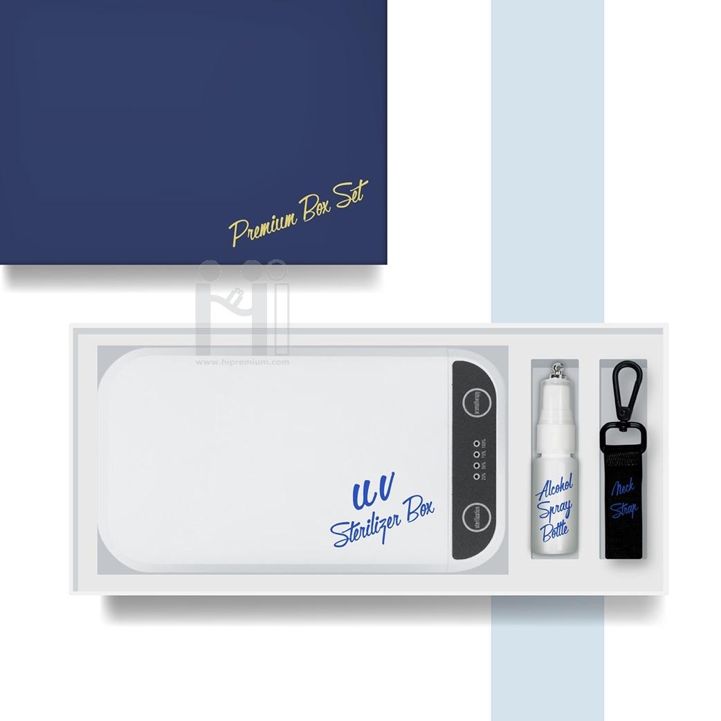 Gift Set ชุดเซ็ตโควิด2ชิ้น(กล่องฆ่าเชื้อโรค&สเปรย์แอลกอฮอล์)