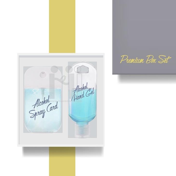Gift Set ชุดเซ็ตโควิด2ชิ้น(สเปรย์การ์ด&เจลล้างมือ)