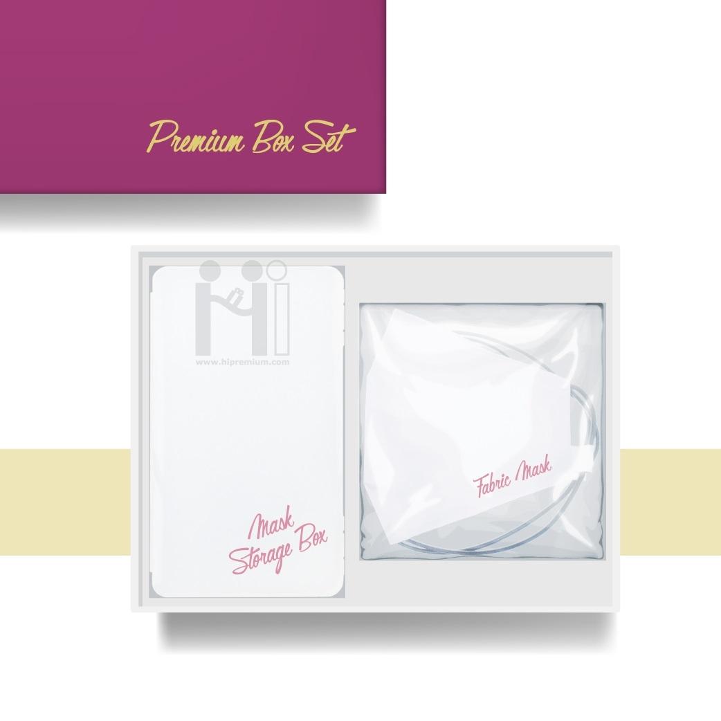 Gift Set ชุดเซ็ตโควิด2ชิ้น(หน้ากาก&กล่องเก็บหน้ากาก)