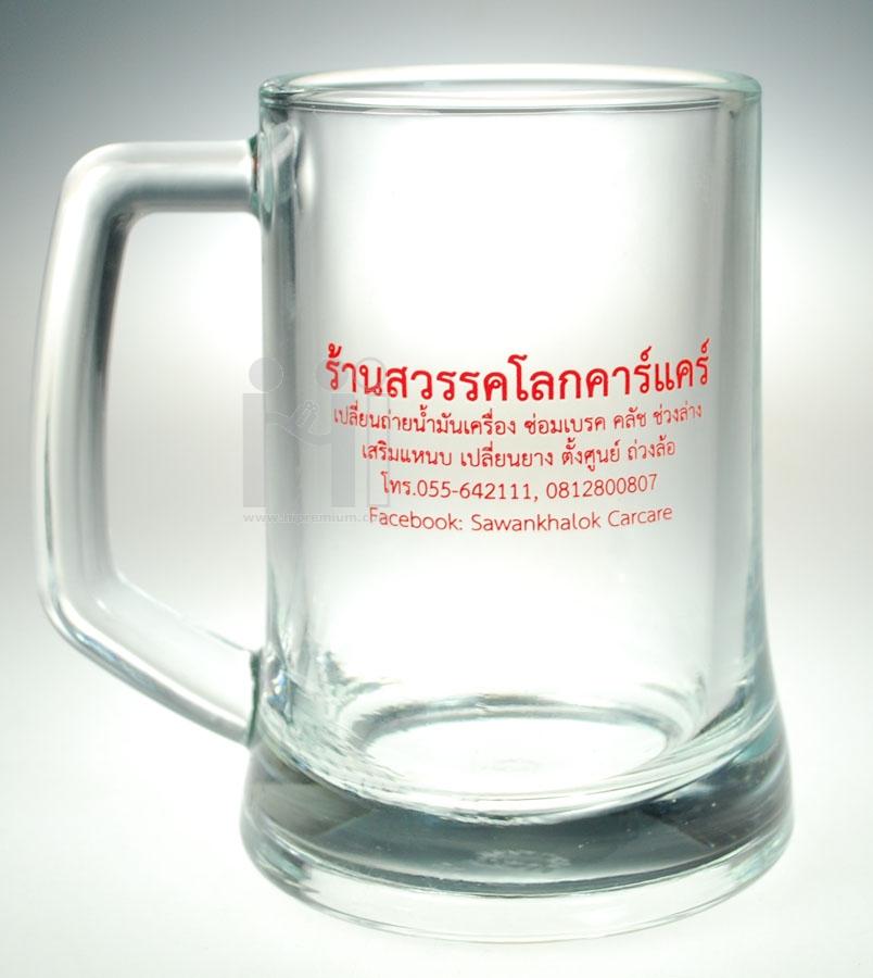 แก้วใส แก้วเบียร์ แก้วมีหูจับ